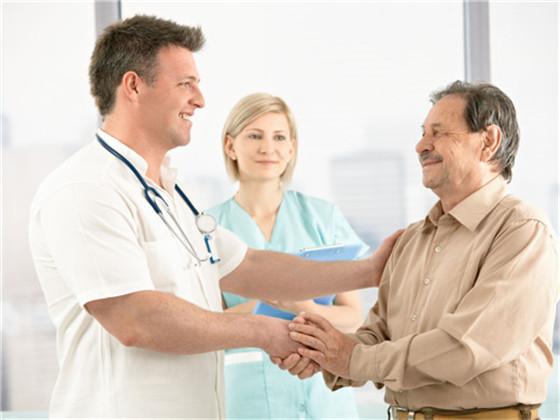 Doctor Patient Relationship Essays (Examples)