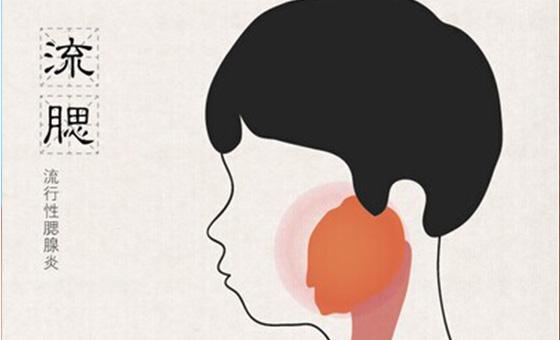 耳前及颈部淋巴结炎:   肿大但不以耳垂为中心,局限于颈部或耳前区